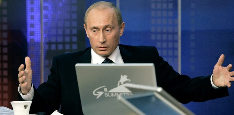 Однажды Путин встал с левой ноги…