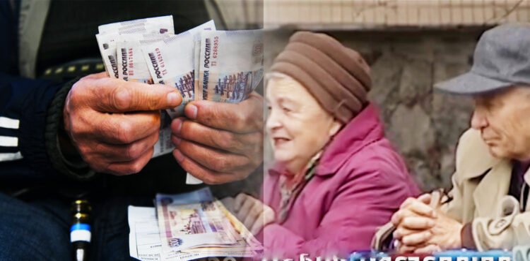 Почему я не хочу получать единоразовую выплату в 10 000 рублей для пенсионеров в октябре 2021